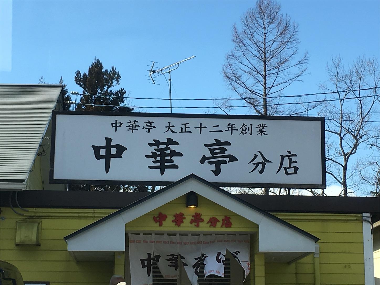 f:id:oichiro:20180304205240j:image