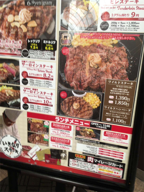 f:id:oichiro:20180318222621j:image
