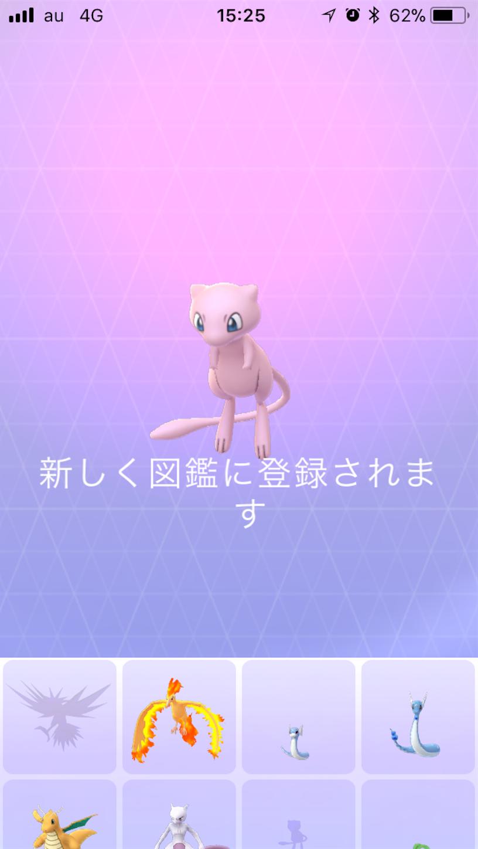 f:id:oichiro:20180415160459p:image