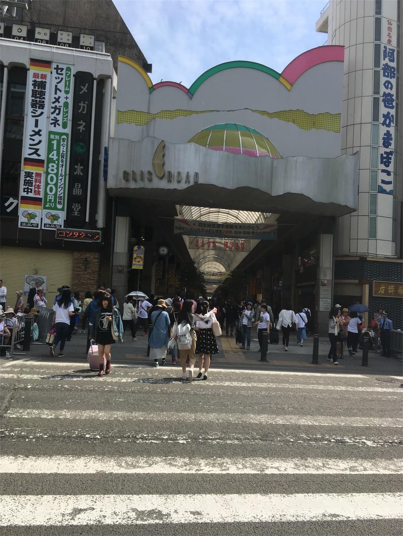 f:id:oichiro:20180422094756j:image