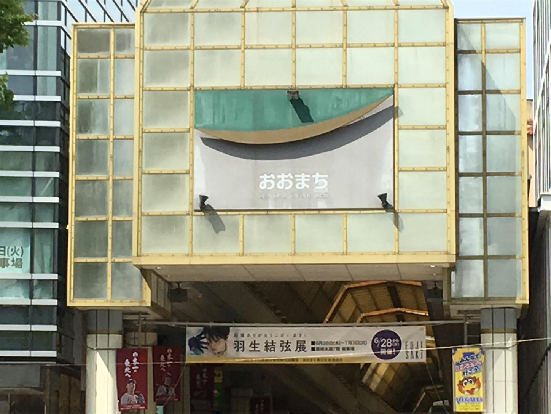 f:id:oichiro:20180422094808j:image