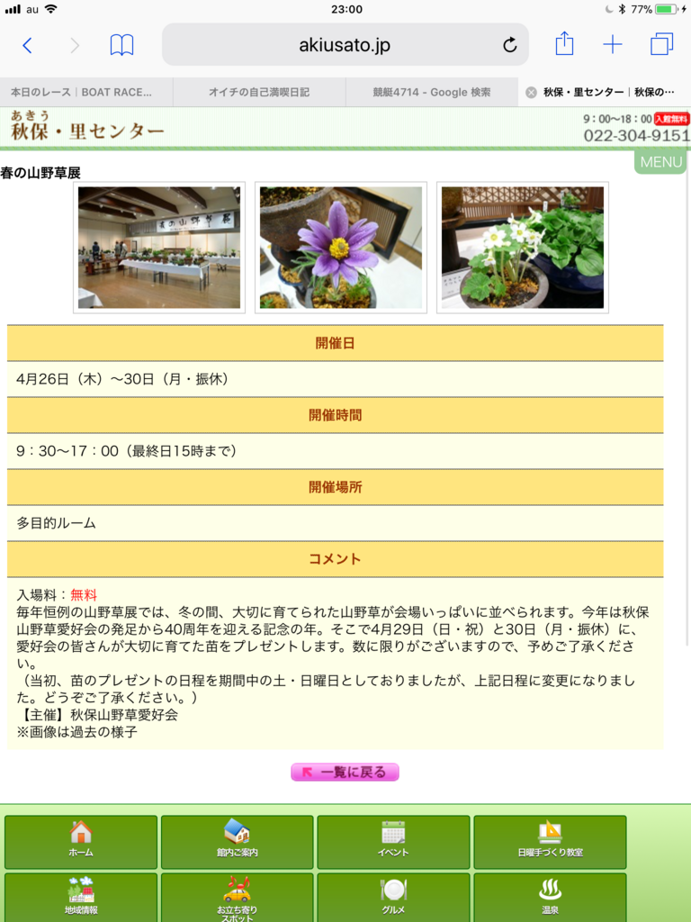 f:id:oichiro:20180428231420p:plain