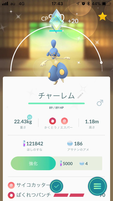 f:id:oichiro:20180505210407p:image