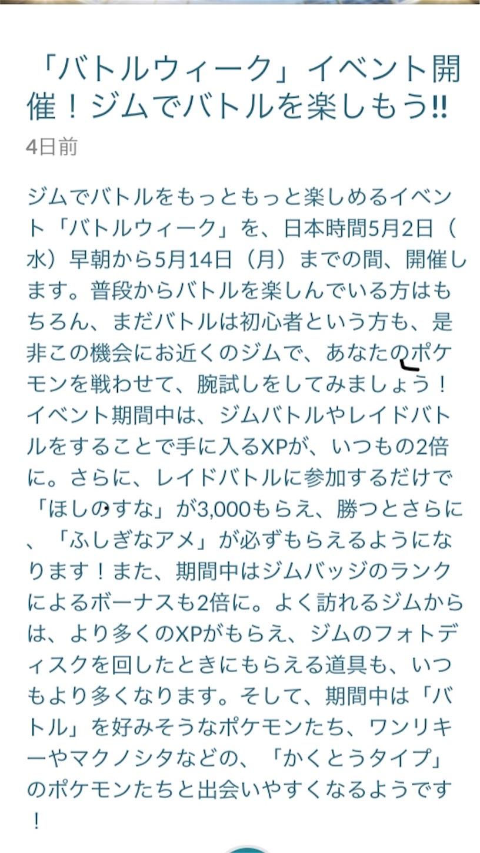 f:id:oichiro:20180505213551j:image