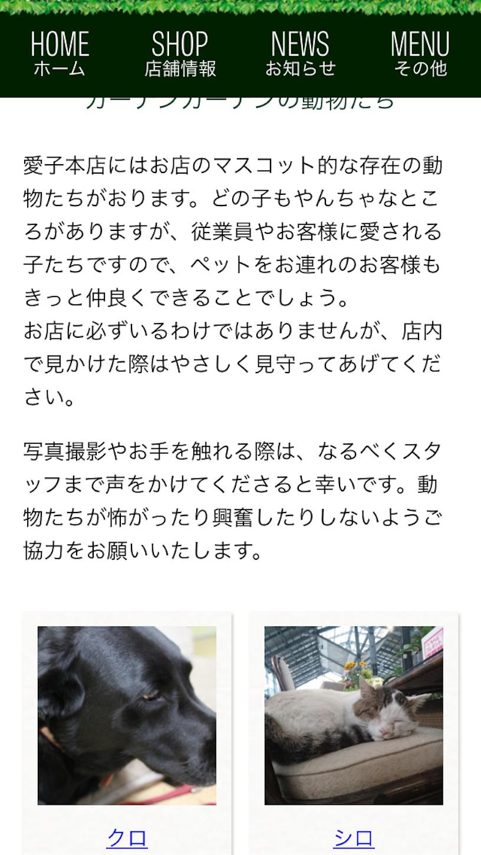 f:id:oichiro:20180507122012p:image
