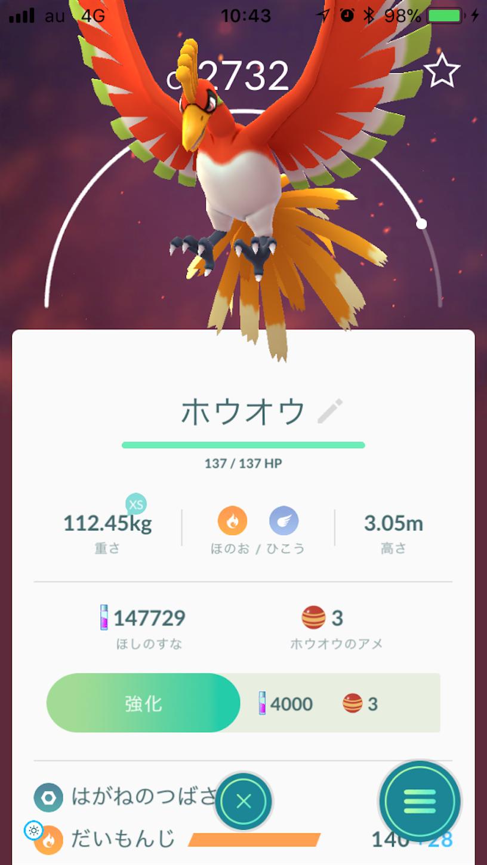 f:id:oichiro:20180520211752p:image