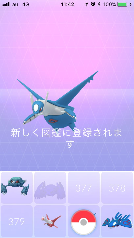 f:id:oichiro:20180520212116p:image