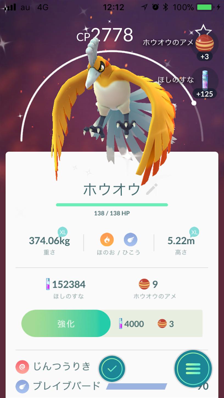 f:id:oichiro:20180520212221p:image