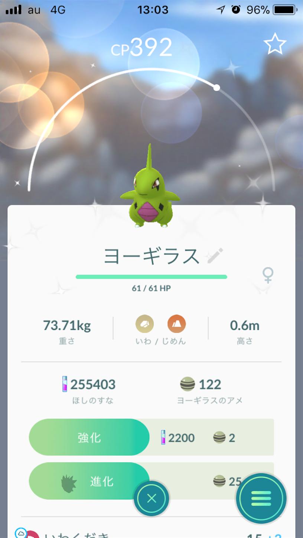 f:id:oichiro:20180617193354p:image