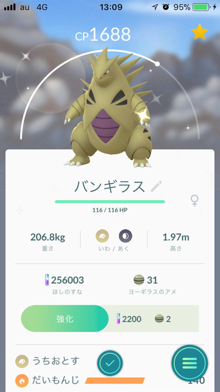 f:id:oichiro:20180617193409p:image