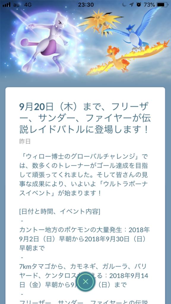 f:id:oichiro:20180914233103p:plain