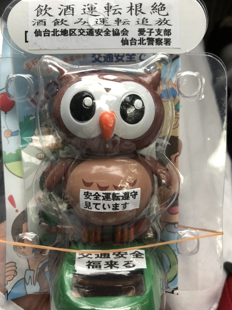 f:id:oichiro:20180915003926j:plain