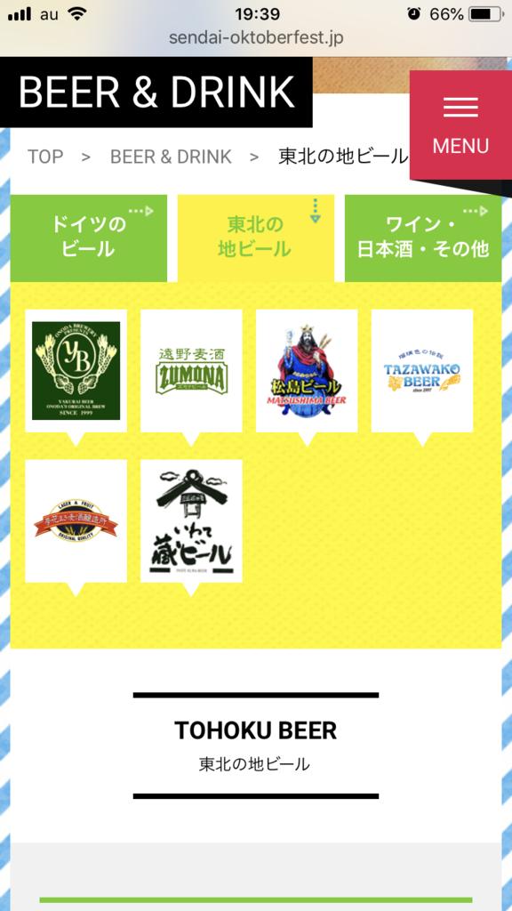 f:id:oichiro:20180916194314p:plain