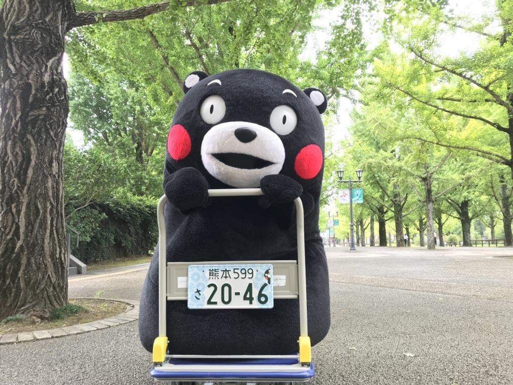 f:id:oichiro:20180922013931j:plain