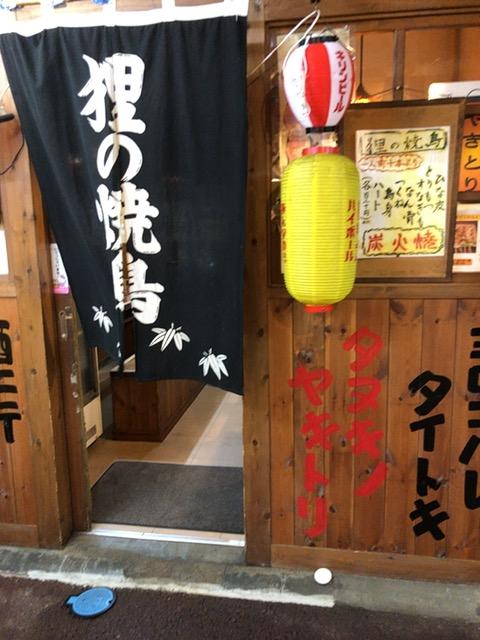 f:id:oichiro:20180924173104j:plain
