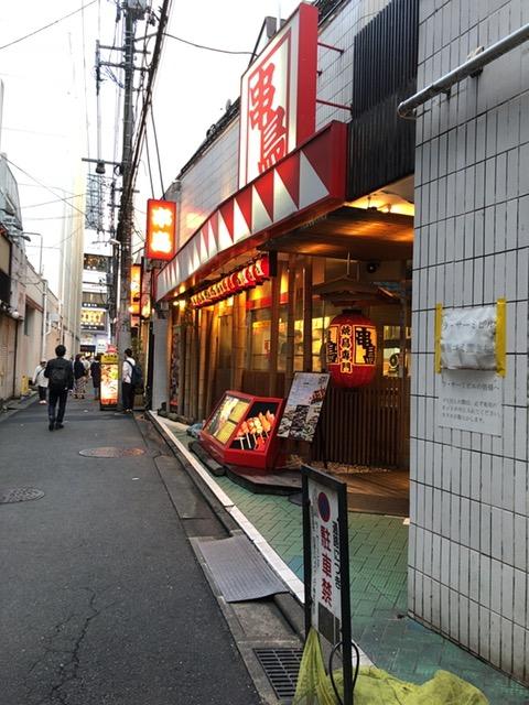 f:id:oichiro:20180924173333j:plain