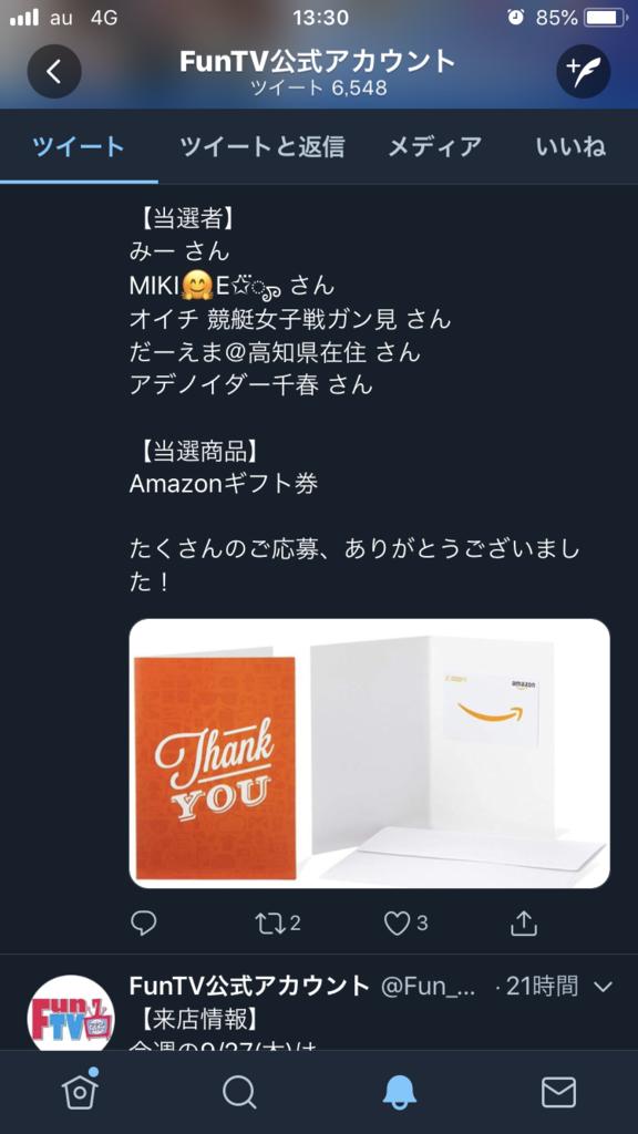 f:id:oichiro:20180926225707p:plain