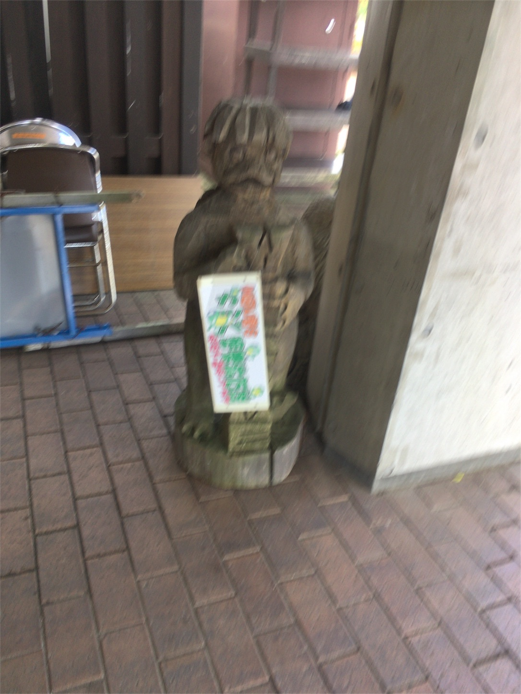 f:id:oichiro:20181004175508j:image