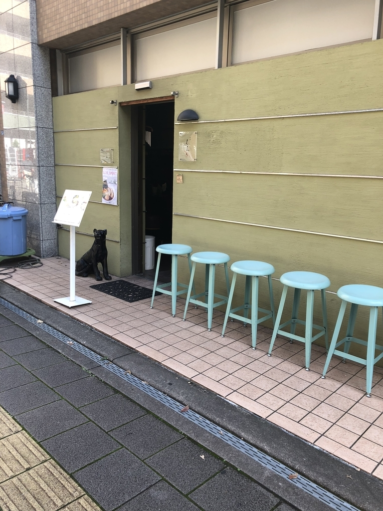 f:id:oichiro:20181023201014j:plain