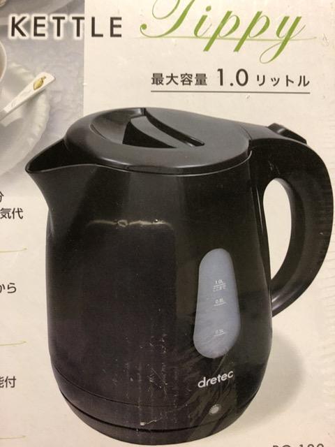 f:id:oichiro:20181108200907j:plain