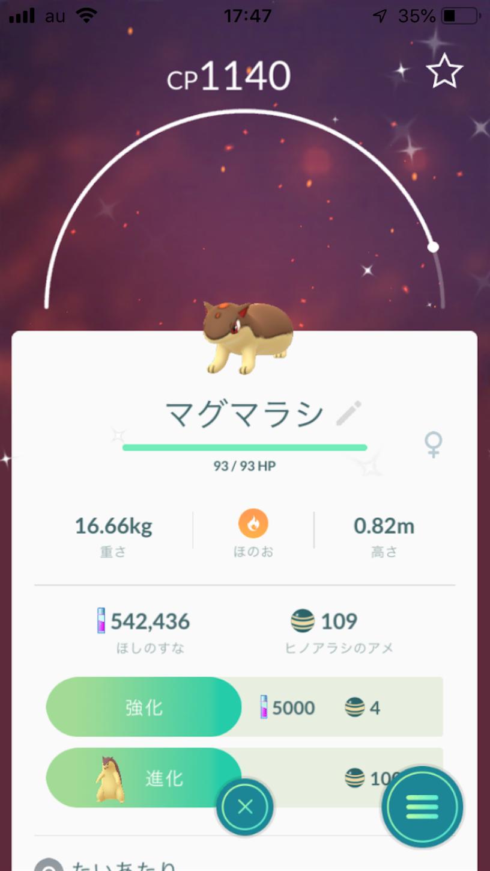 f:id:oichiro:20181110174822p:image