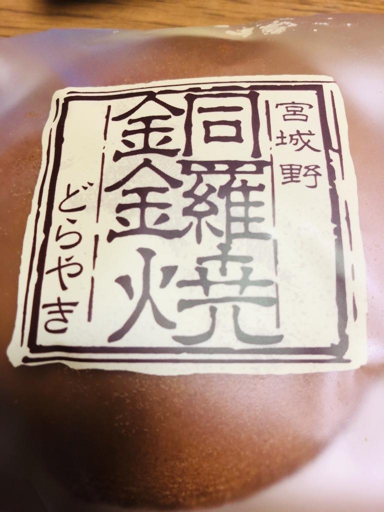 f:id:oichiro:20181130211915j:plain