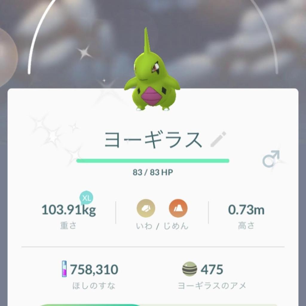 f:id:oichiro:20181201204233j:plain