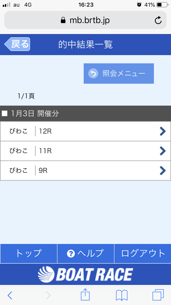 f:id:oichiro:20190103191129p:plain