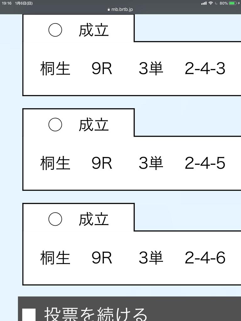 f:id:oichiro:20190106203848p:plain