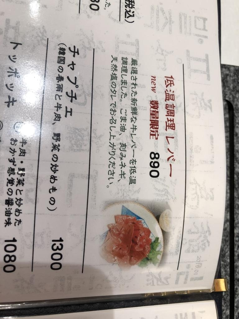 f:id:oichiro:20190127015536j:plain