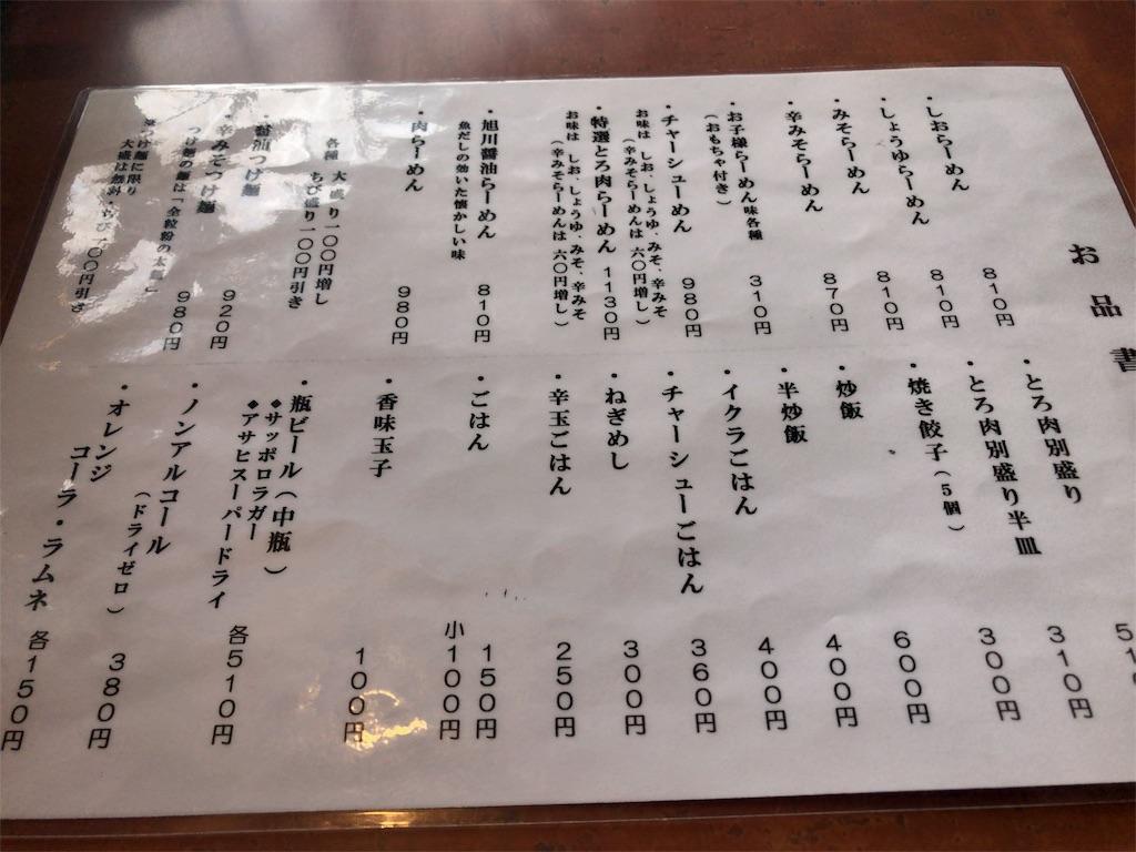 f:id:oichiro:20190705073432j:image