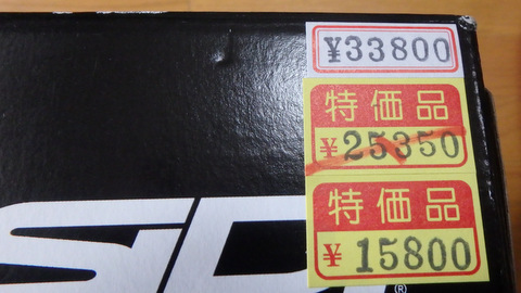 f:id:oidonoyaji:20200614065003j:plain