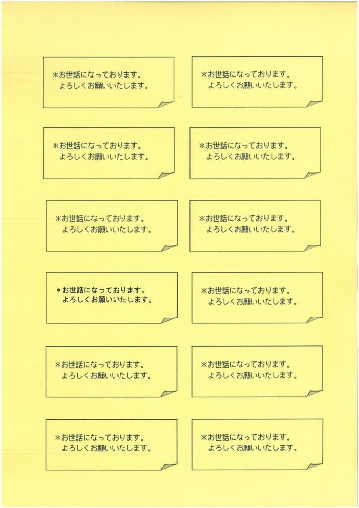 f:id:oikawakei:20170817101428j:plain