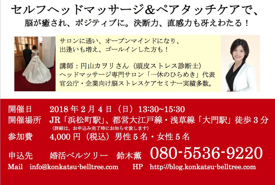 f:id:oikonoukanoyome:20180121221425p:plain