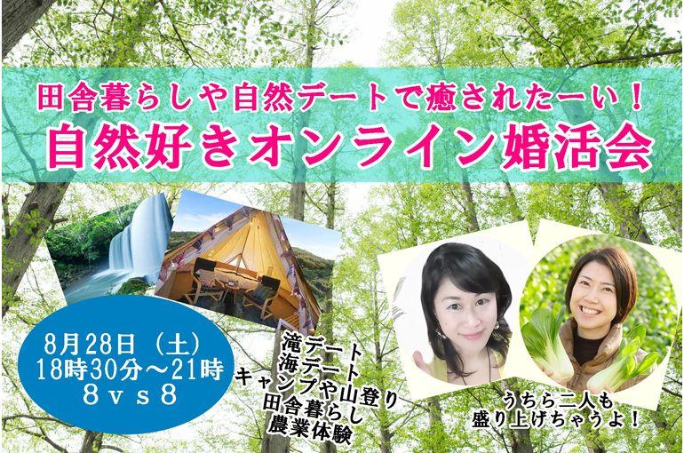 f:id:oikonoukanoyome:20210815230641j:plain