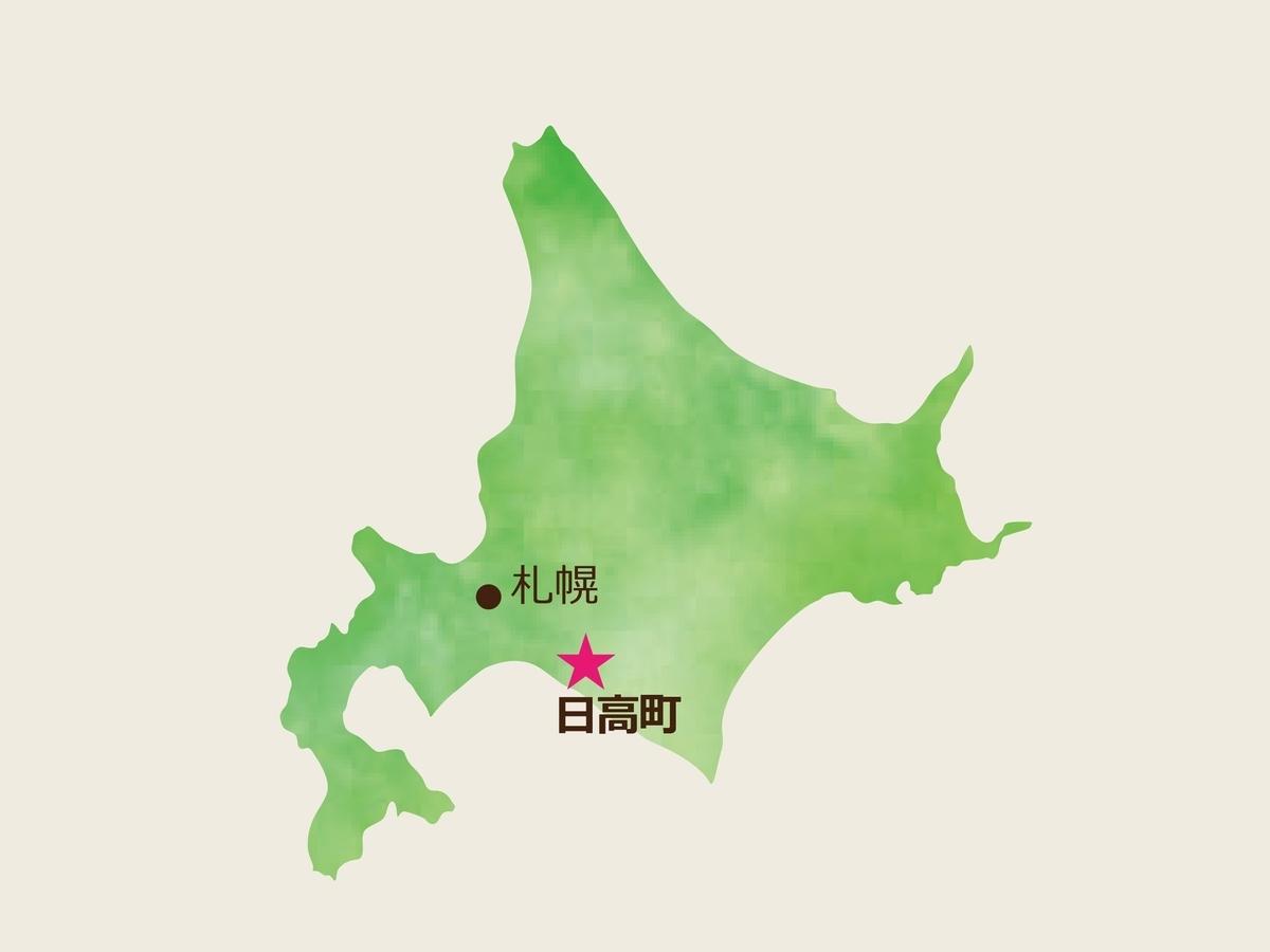 f:id:oikonoukanoyome:20210924152820j:plain