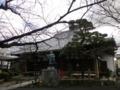 [京都旅行(一日目)]墨染寺