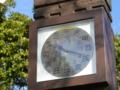 [初詣2012]和時計