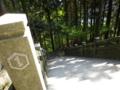 奥宮前の石段