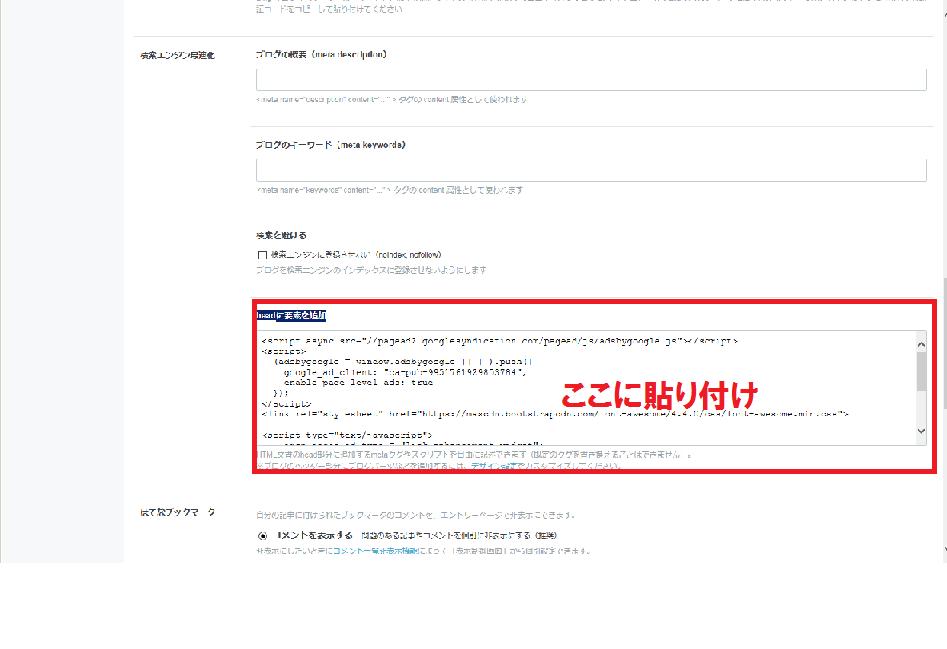 f:id:oimako0121:20170322232824p:plain