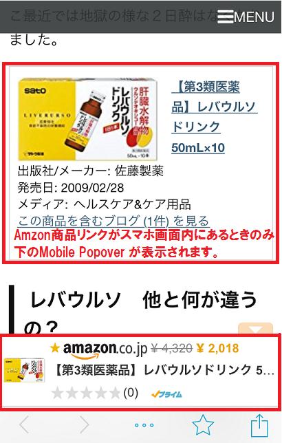 f:id:oimako0121:20170322234436p:plain
