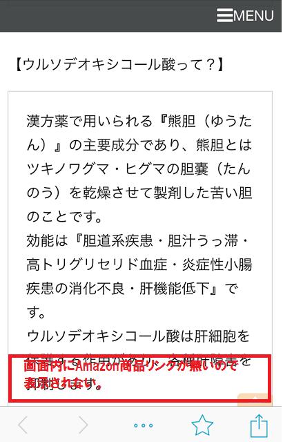 f:id:oimako0121:20170322235856p:plain
