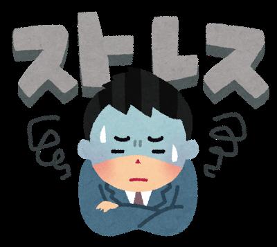 f:id:oimako0121:20170403163523p:plain