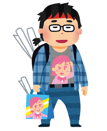 f:id:oimako0121:20170407170416p:plain