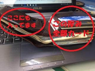 f:id:oimako0121:20170421145037j:plain
