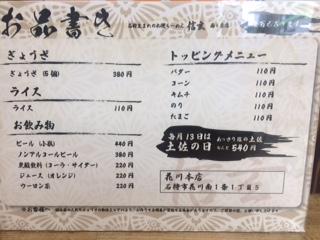f:id:oimako0121:20170517080735j:plain