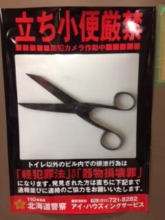 f:id:oimako0121:20170517214035j:plain