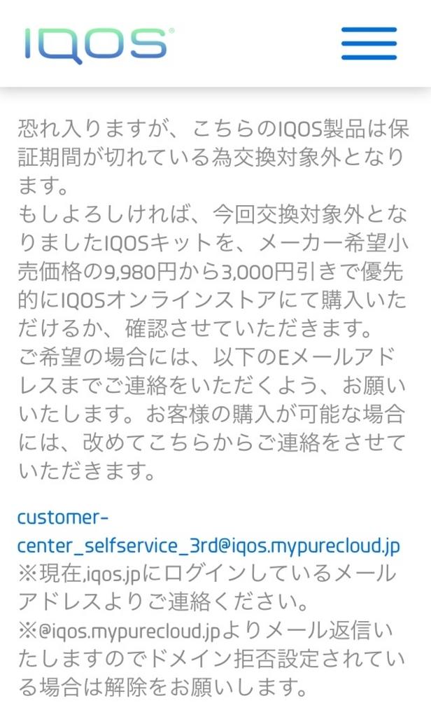f:id:oimako0121:20170613124614j:plain