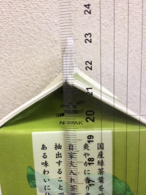 f:id:oimako0121:20170622144655j:plain