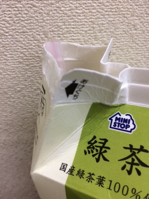 f:id:oimako0121:20170622144849j:plain